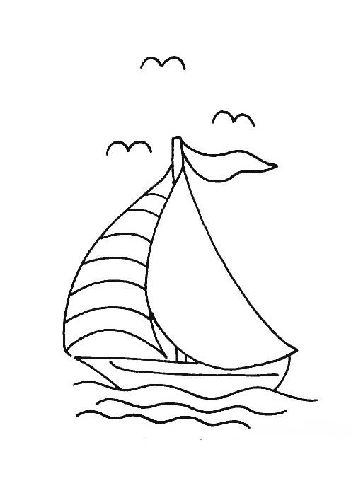 Retour à la catégorie coloriages bateau
